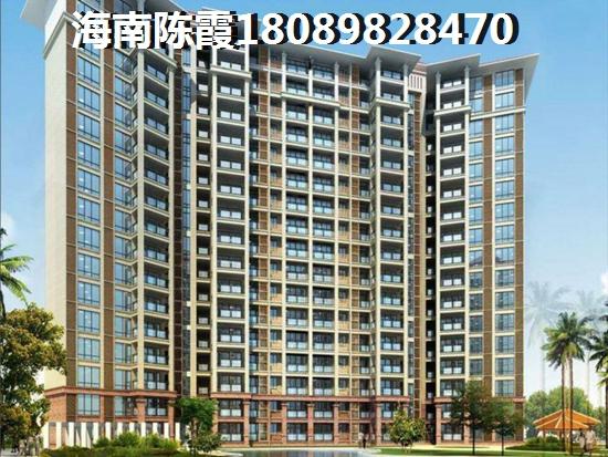 上海房价,陵水清水湾房地产未来是否还值得期待?