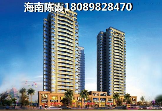>2019雅居乐清水湾买房子解析
